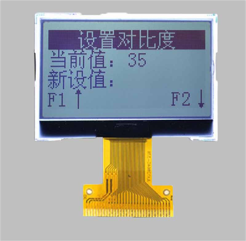 Custom LCD display module- Graphic COG