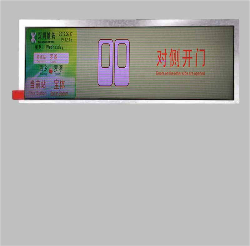 7.8 inch bar tft display resizes stretched tft lcd