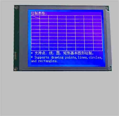 Smart  lcd 320x240 uart serial lcd display module