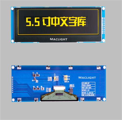 5.5 inch custom oled displays module with PCB SSD1322 256X64 pixels SPI interface MLD550-25662D