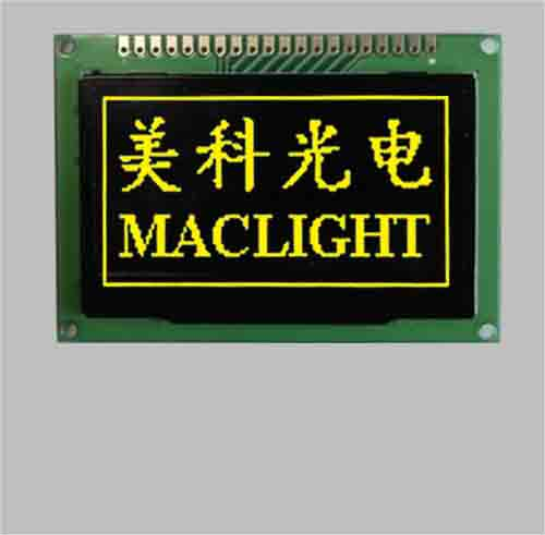 2.42 inch 128x64 oled spi module SSD1305
